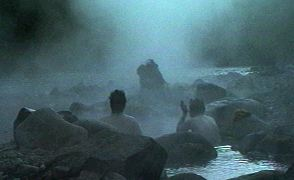 This is a jpeg of Austin Hot Spring.